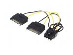 Maitinimo perėjimas 2xSATA M - PCI Express 8M, 0.15m